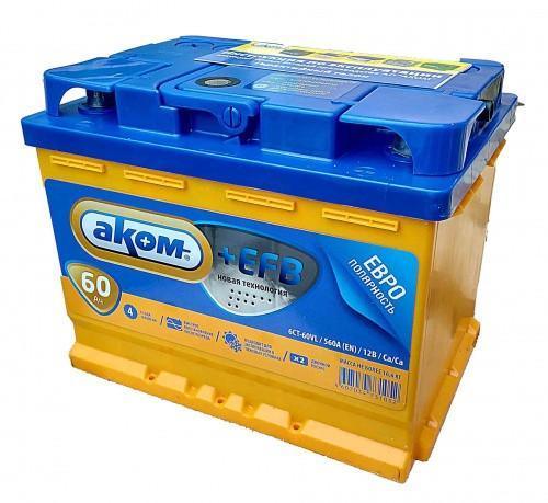 Аккумулятор Аком +EFB 60A, п/п