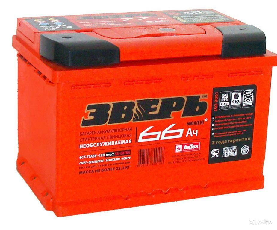 Аккумулятор Зверь 66 R+
