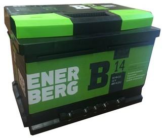 Аккумулятор Enerberg 50 L+